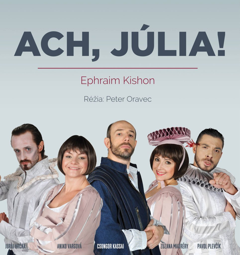 ach-julia-predstavenie